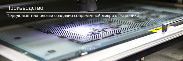 ind_ban_proizvodstvo