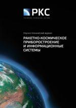 obl1_ru_logo