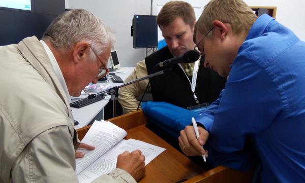 Международная школа по спутниковой навигации