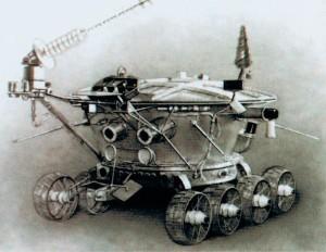 """Луноход-1"", 1970 г."