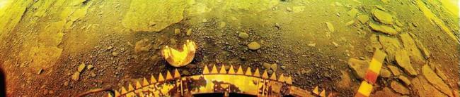 Первая цветная панорама поверхности Венеры, 1982 г.