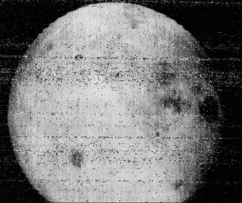 Первый снимок обратной стороны Луны,1959 г.