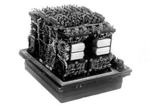 Усилитель-преобразователь сигналов слежения бортовых антенн