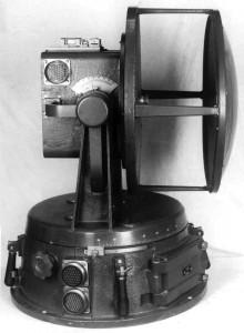 Пеленгационная антенна системы локационного наведения наземных антенн