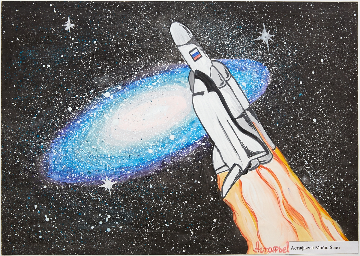 рисунки фото космос
