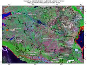 Схема районов мониторинга_паводков_Юг_РФ_2016