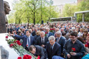 RSS_Memorial_Gusev1