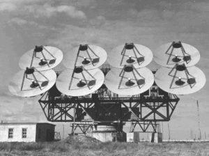 Антенная система командно-измерительного космического комплекса в г. Евпатория, Крым.